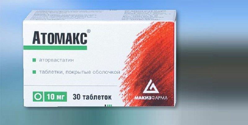 Инструкция по применению к таблеткам Атомакс