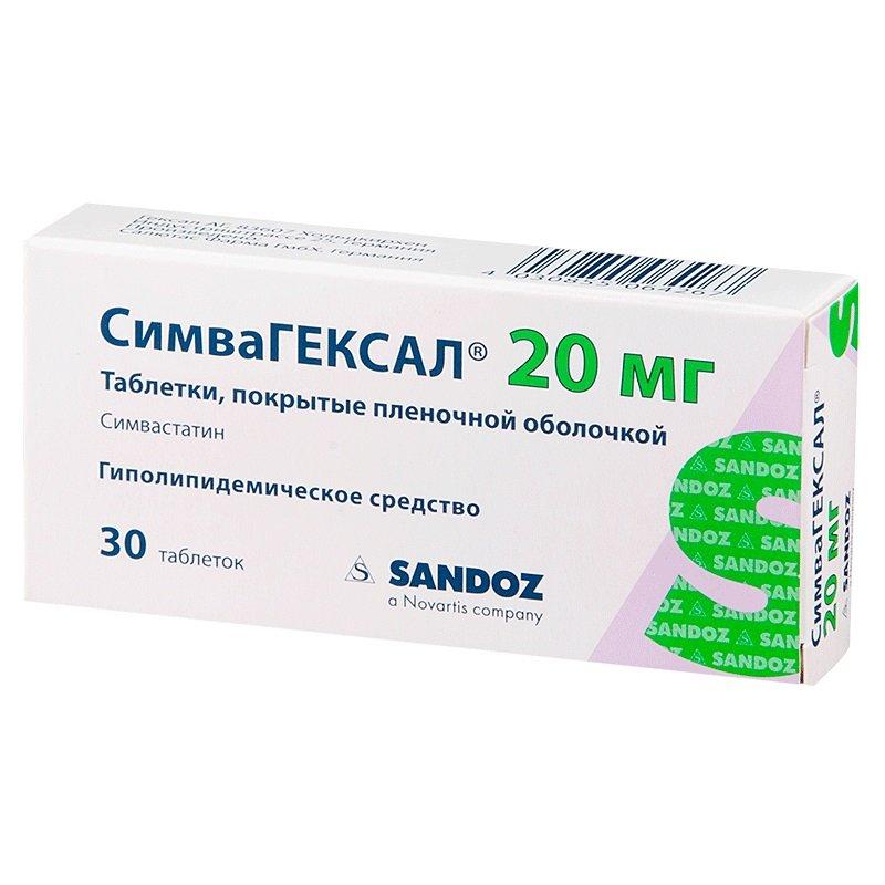 Инструкция по использованию препарата Симвагексал